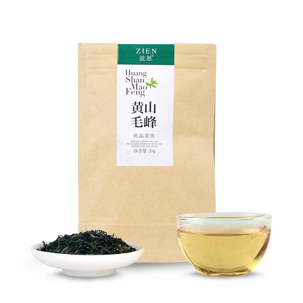 【滋恩】2016新茶 黄山毛峰一级牛皮纸袋25g_0