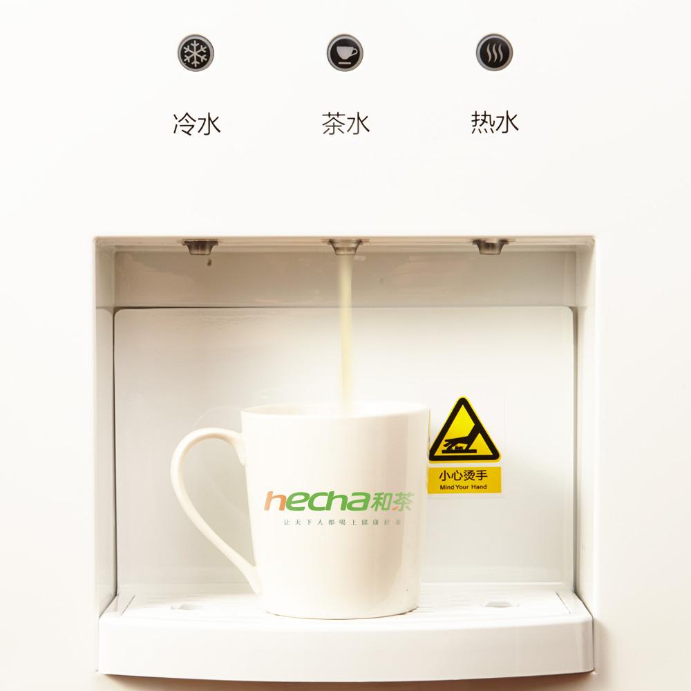 【和茶】立式大眾型智能茶飲機(G2)_3