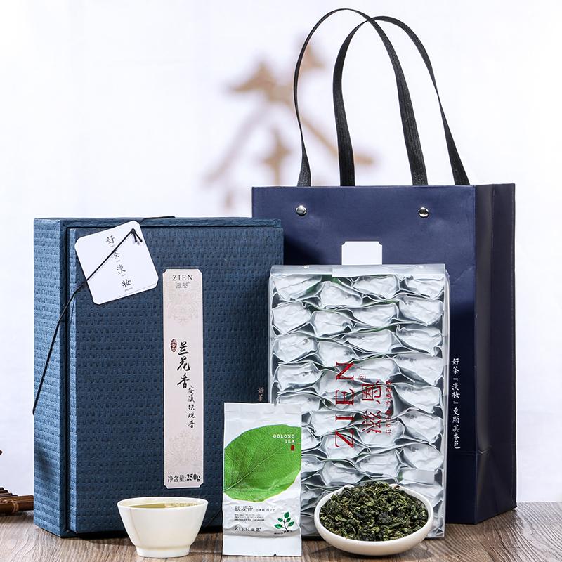 【滋恩】兰花香安溪铁观音清香型礼盒装250g_0