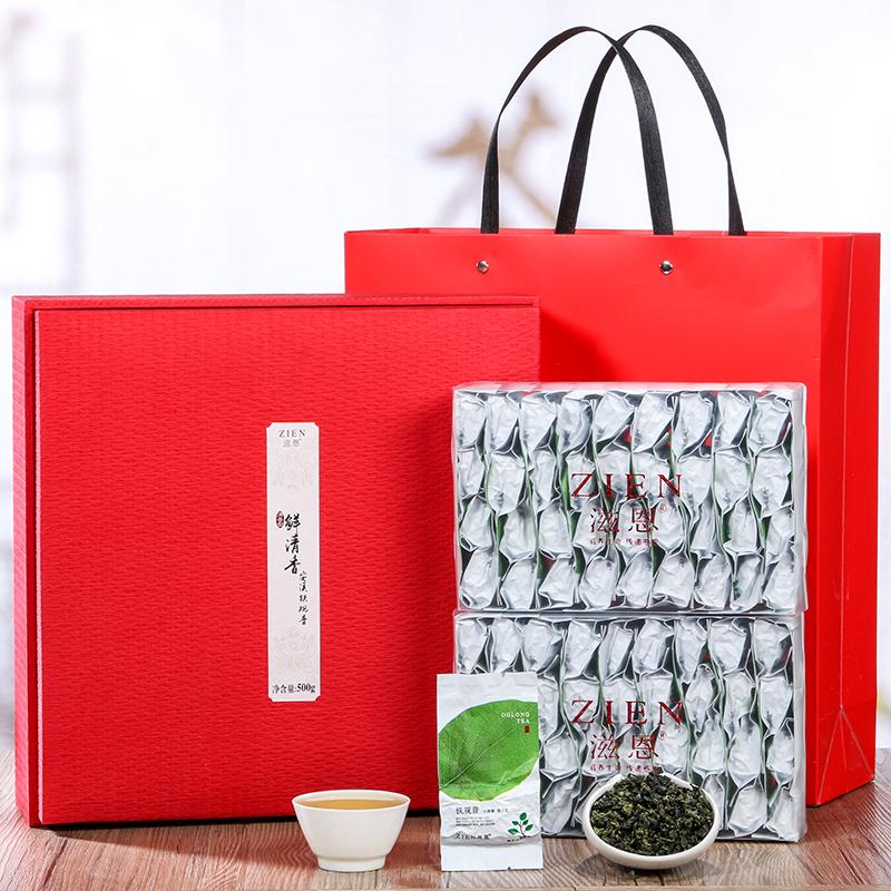 【滋恩】鲜清香安溪铁观音清香茶礼500g_0