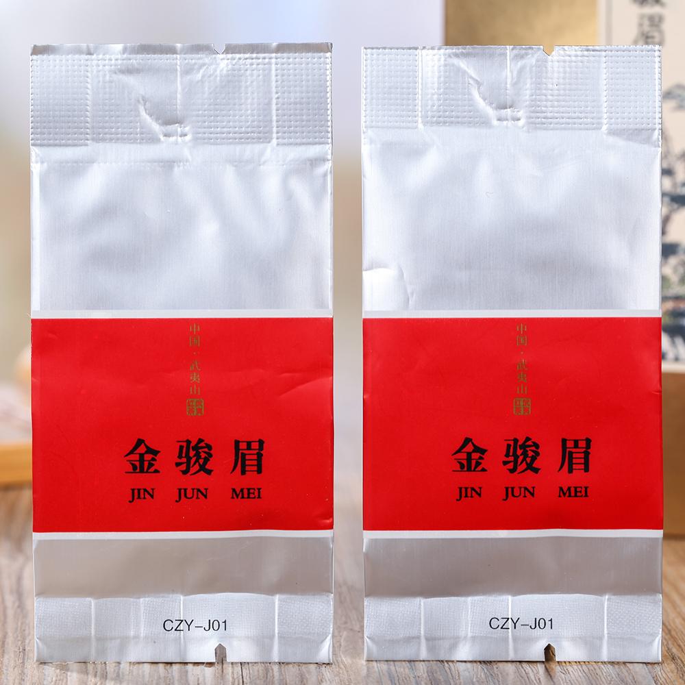 【滋恩】武夷红茶金骏眉盒装100g_1