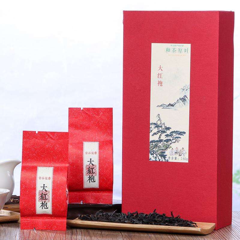 【和茶原叶】雅致武夷大红袍礼盒装160g_1