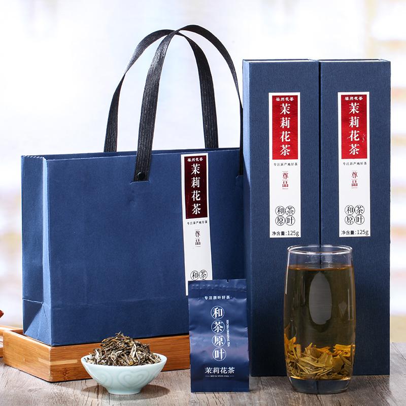 和茶原叶 福州茉莉花茶 尊品礼盒 125g*2_0