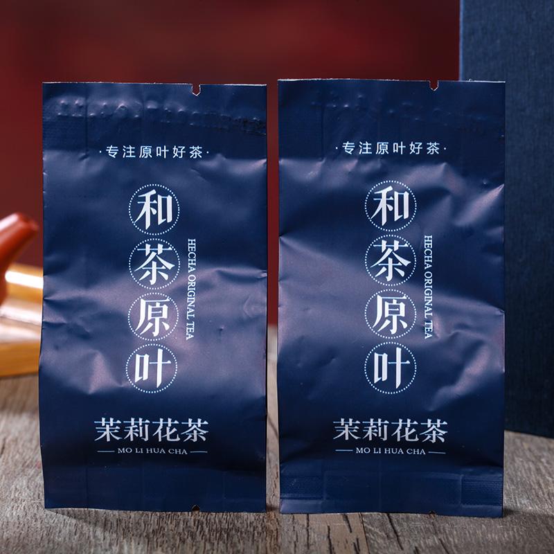 和茶原叶 福州茉莉花茶 尊品礼盒 125g*2_1