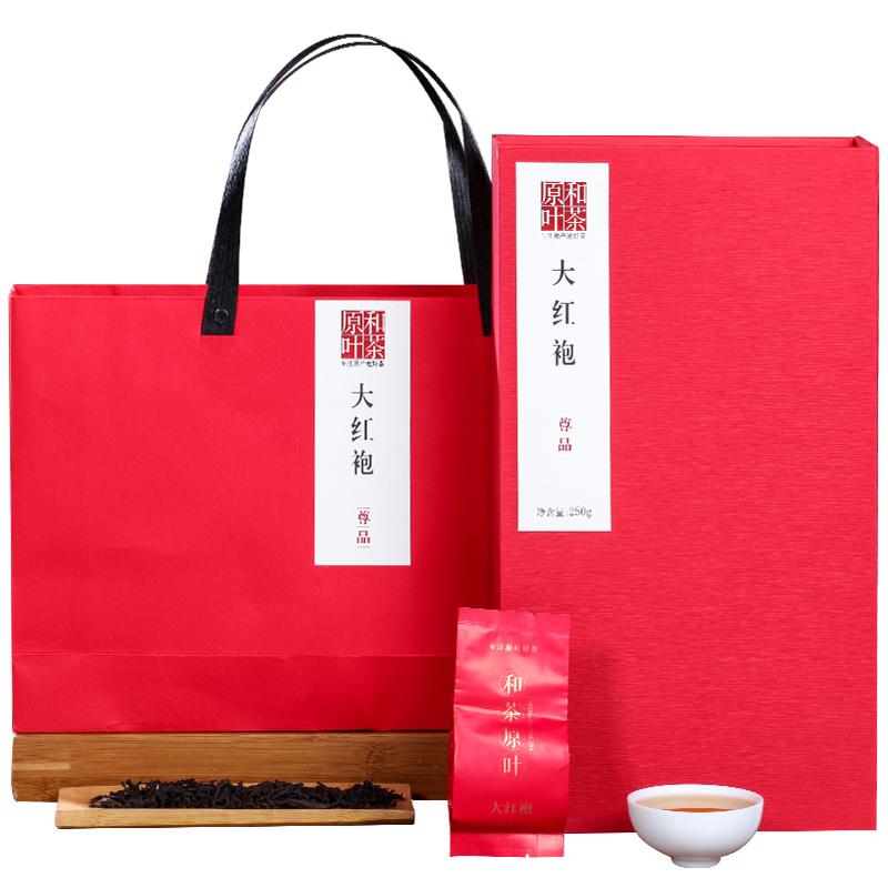 和茶原叶 武夷大红袍 尊品礼盒 250g_0