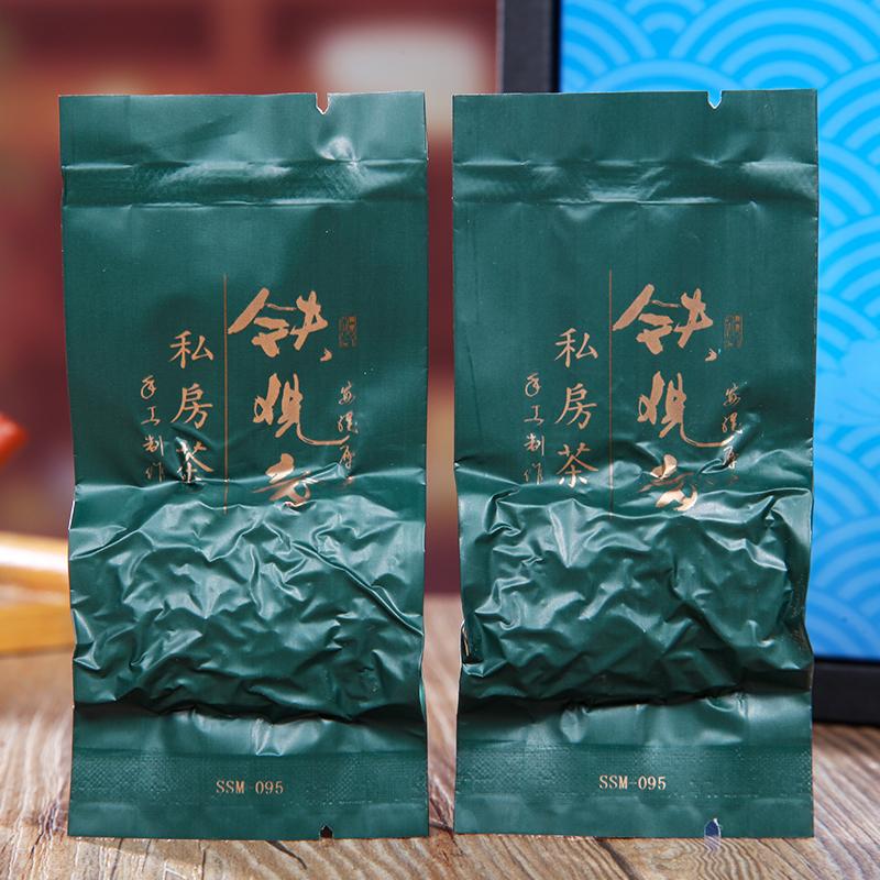 【和茶原叶】私享铁观音清香型盒装500g_1