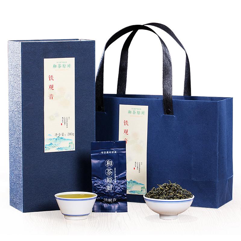 【和茶原叶】雅致安溪铁观音清香型盒装280g _0