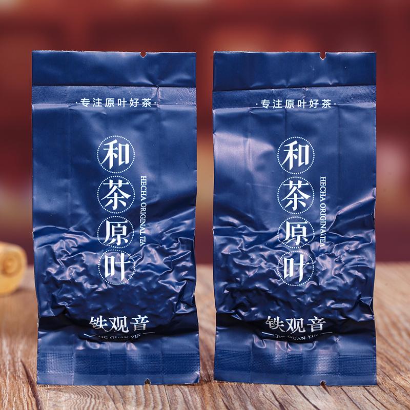 【和茶原叶】雅致安溪铁观音清香型盒装280g _1