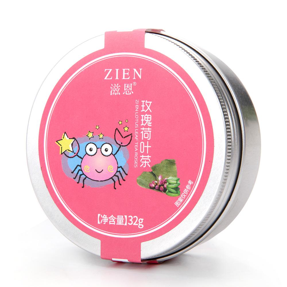 【滋恩】玫瑰荷美茶罐装32g_0