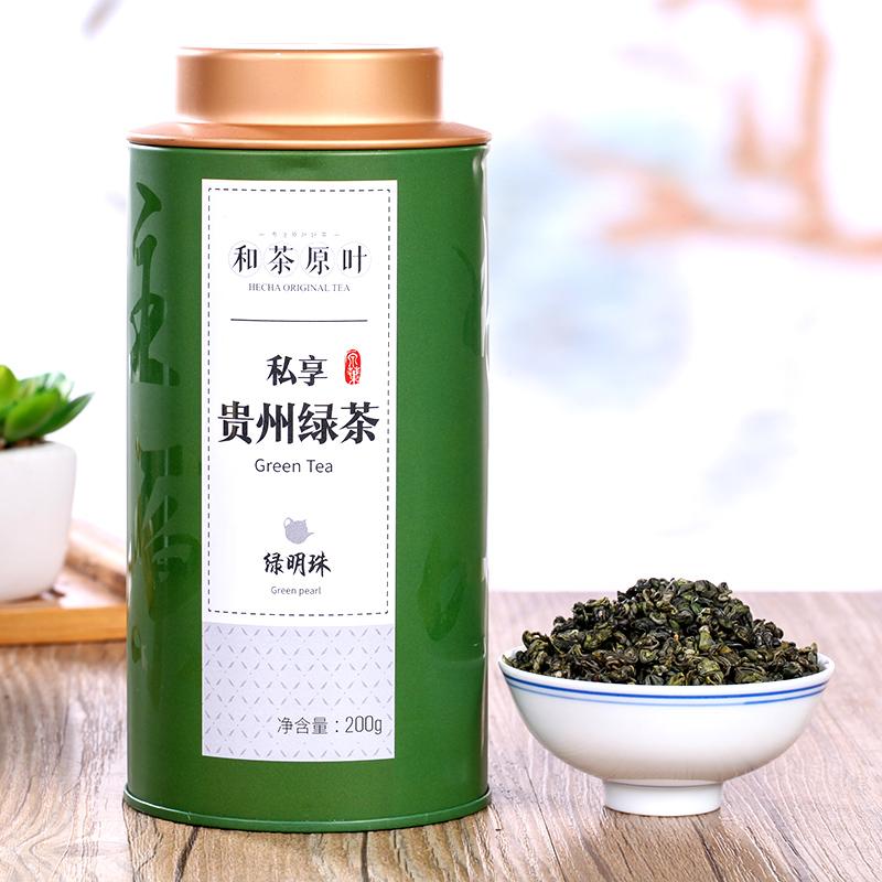 【和茶原葉】貴州綠茶綠明珠罐裝200g_0