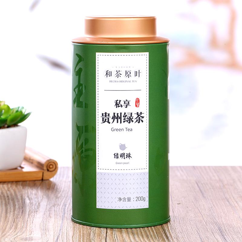 【和茶原葉】貴州綠茶綠明珠罐裝200g_1