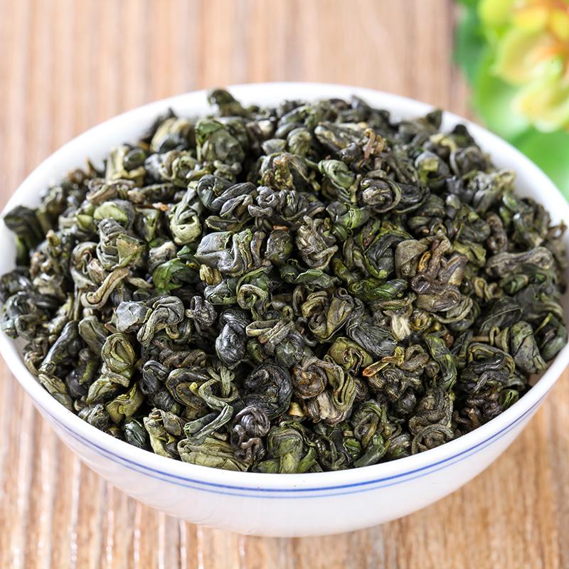 【和茶原葉】貴州綠茶綠明珠罐裝200g_2