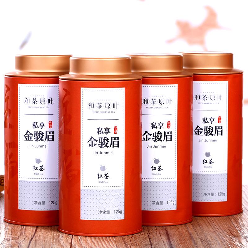 【和茶原叶】私享金骏眉4罐装500g_1