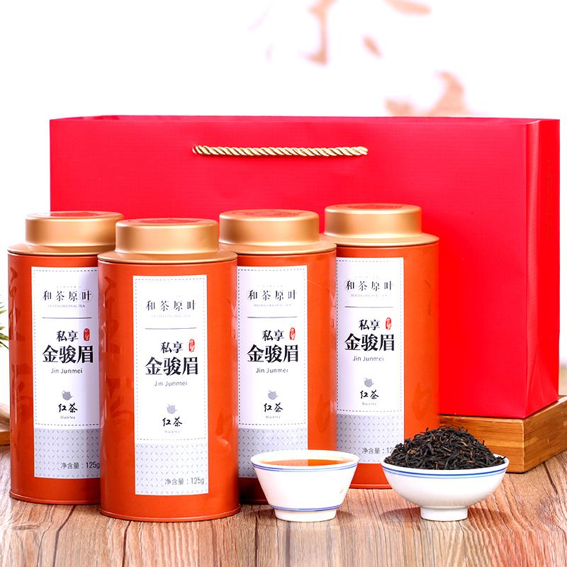 【和茶原葉】私享金駿眉4罐裝500g_0
