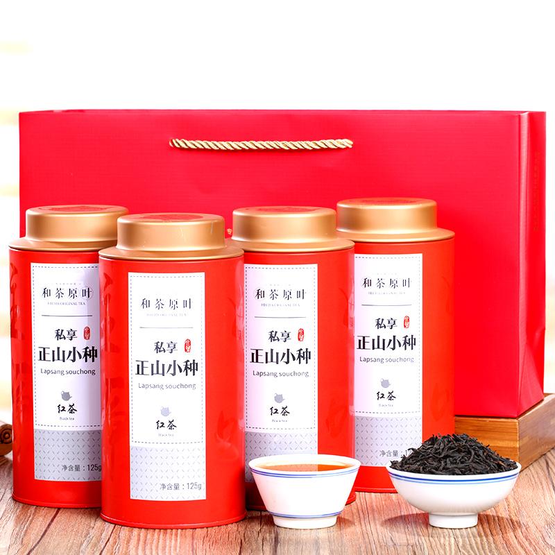 【和茶原叶】私享正山小种4罐装500g _0