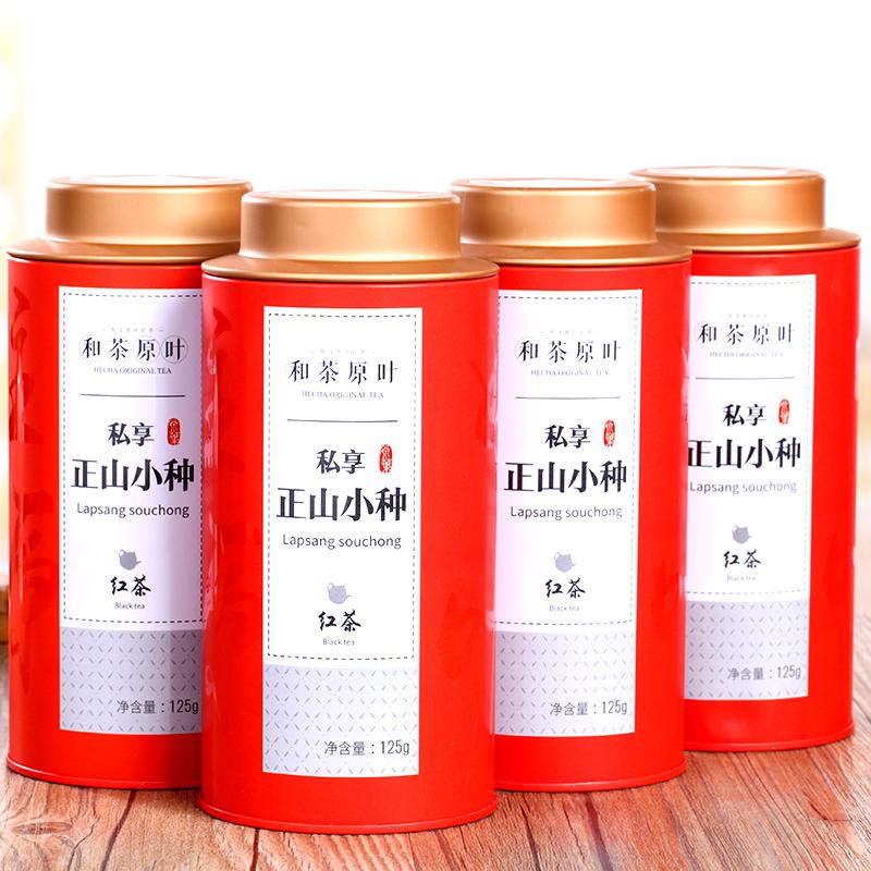 【和茶原叶】私享正山小种4罐装500g _1