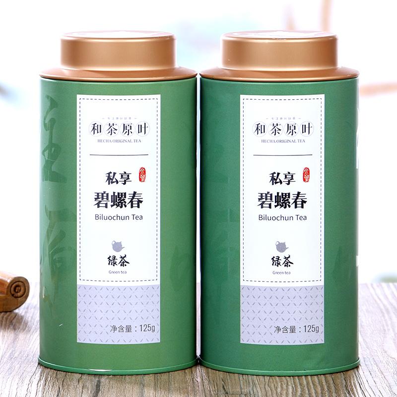 【和亚博原叶】碧螺春绿亚博2罐装250g_1