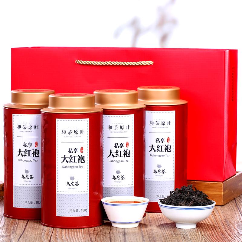 【和茶原叶】私享大红袍4罐装400g _0