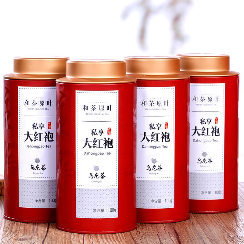 【和茶原叶】私享大红袍4罐装400g _1