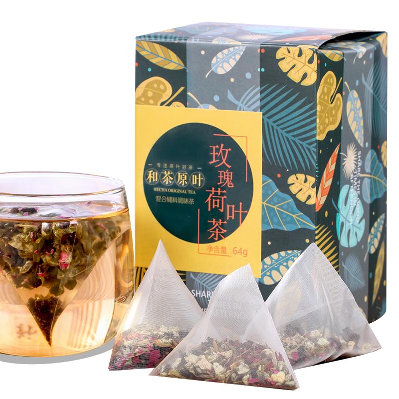【和茶原叶】玫瑰荷叶茶盒装64g_0
