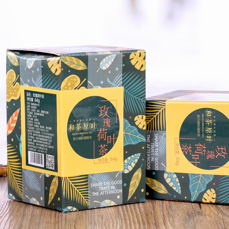 【和茶原叶】玫瑰荷叶茶盒装64g_1