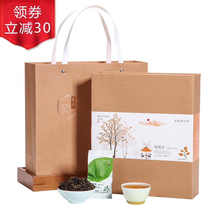 【滋恩】一级糯米花香浓香铁观音礼盒装500g_0