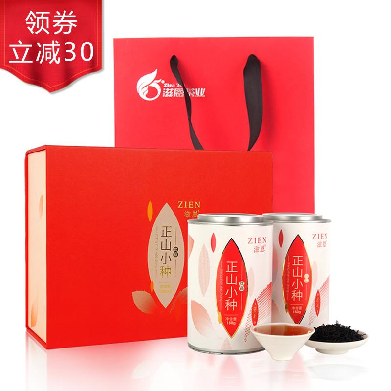 【滋恩】一级正山小种 长圆罐礼盒装 150g*2_0