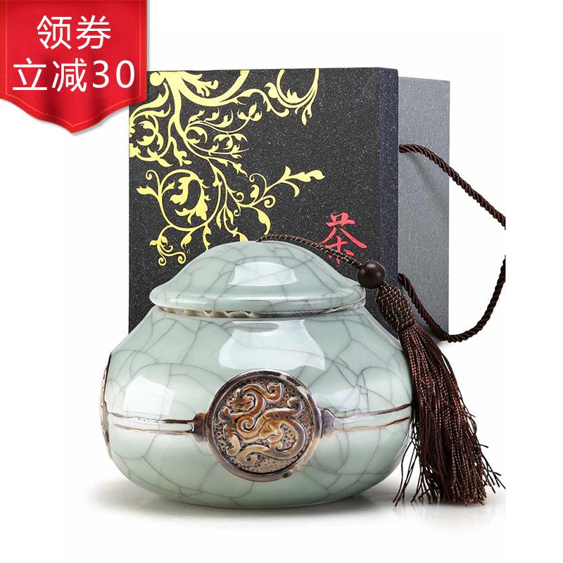【德化陶瓷】德化陶瓷茶具 釉面茶具 经典哥窑龙罐之品质茶叶罐_0