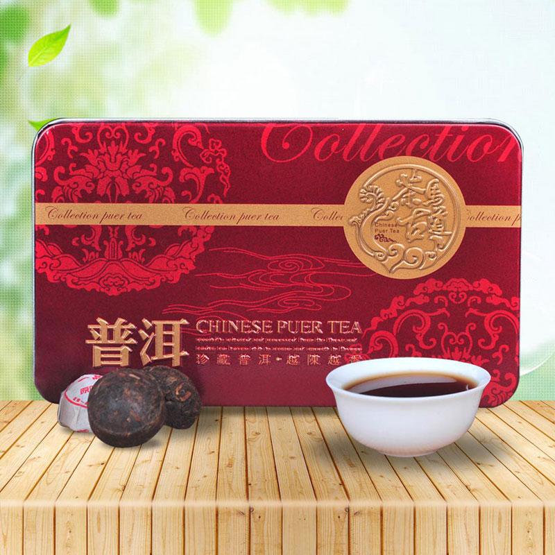 【一品堂】原味香熟沱铁盒装75g*2_0