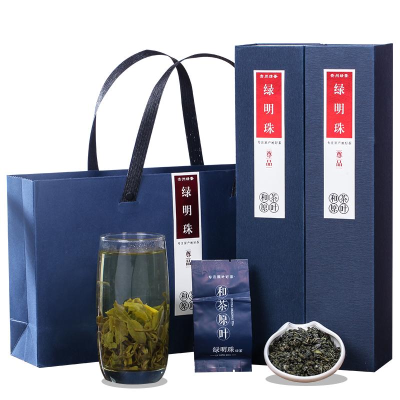 和茶原葉 貴州綠茶綠明珠 尊品禮盒 150g*2_0