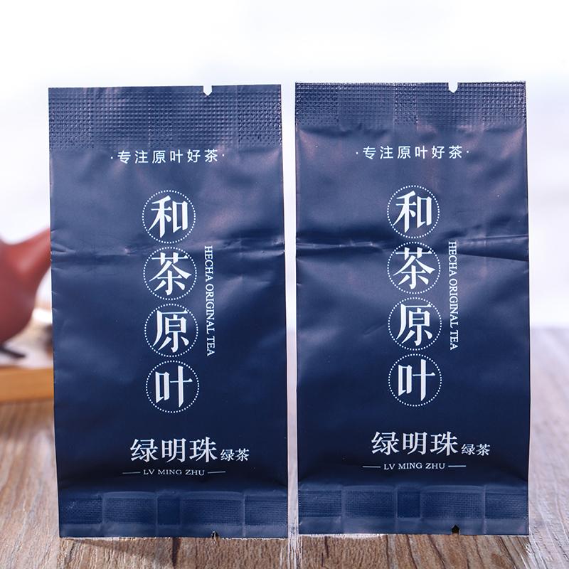 和茶原葉 貴州綠茶綠明珠 尊品禮盒 150g*2_1