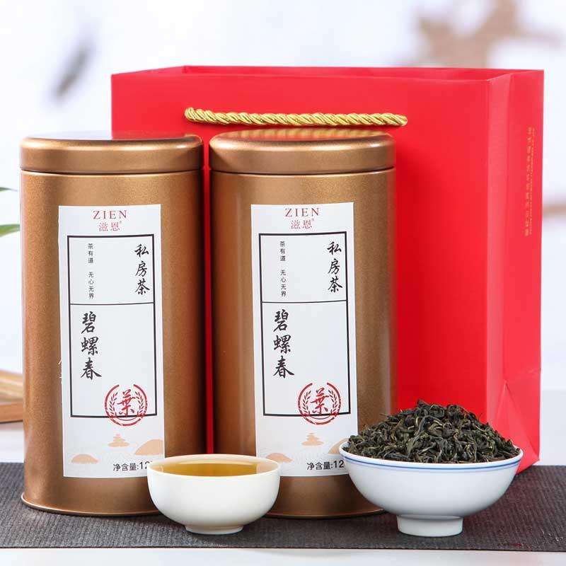 【滋恩】私房碧螺春绿茶2罐装250g_0