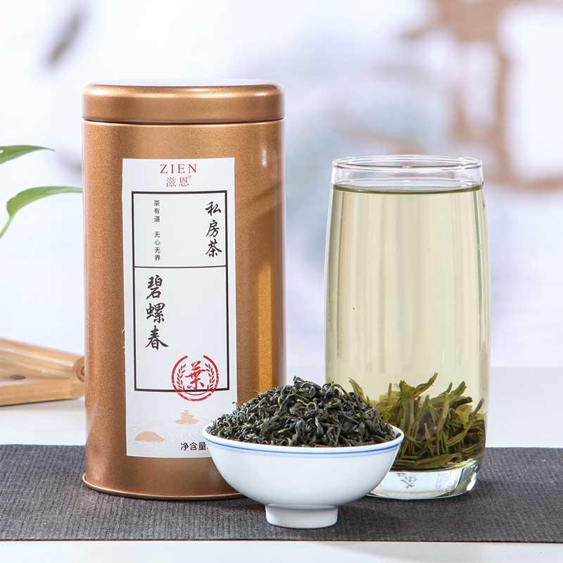 【滋恩】私房碧螺春绿茶2罐装250g_1