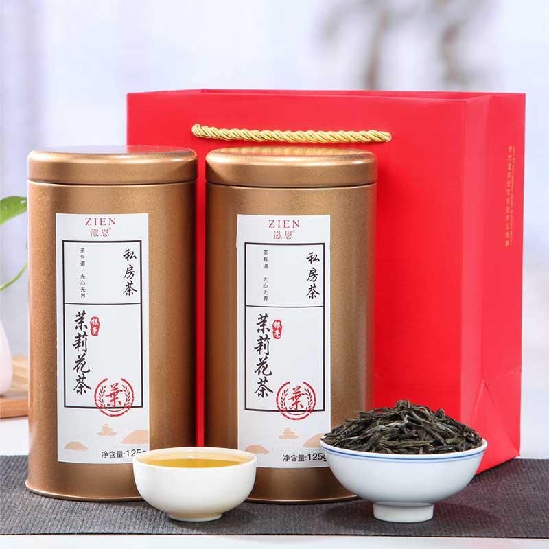 【滋恩】私房茉莉花茶银毫2罐装250g_0