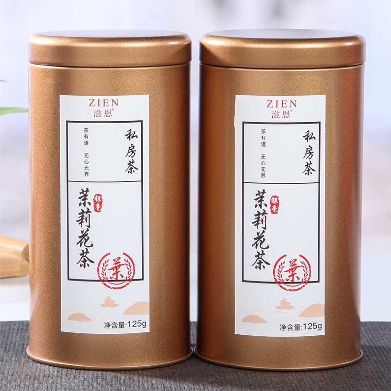 【滋恩】私房茉莉花茶银毫2罐装250g_1