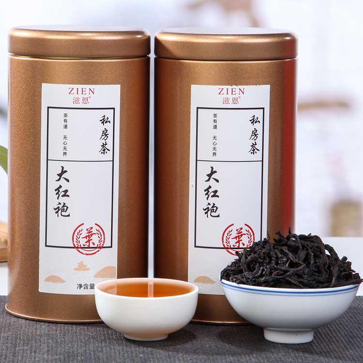 【滋恩】私房大红袍2罐装200g _1