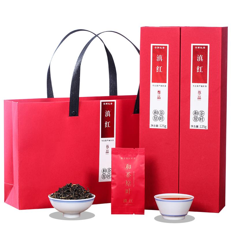 和茶原叶 云南滇红 尊品礼盒 125g*2_0
