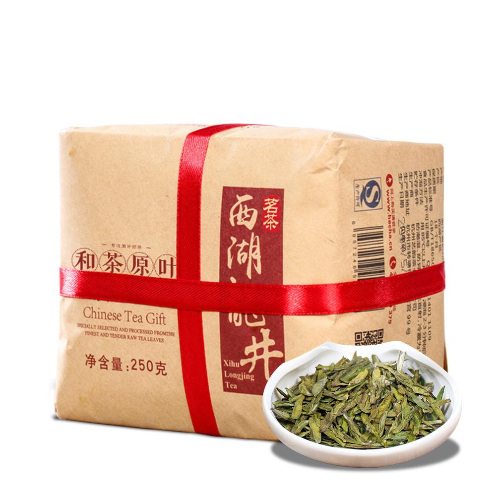 【和茶原葉】明前西湖龍井牛皮紙包250g_1
