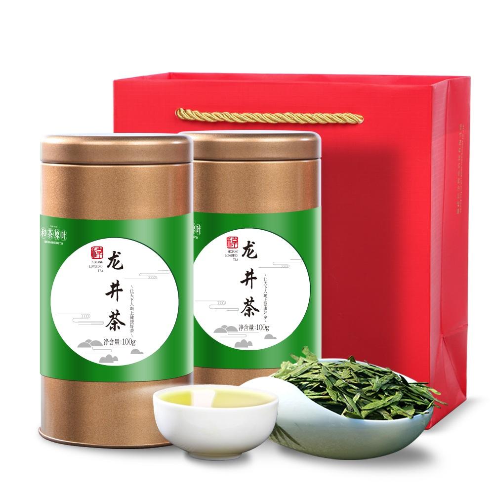 【和茶原叶】私享明前龙井2罐装200g_0