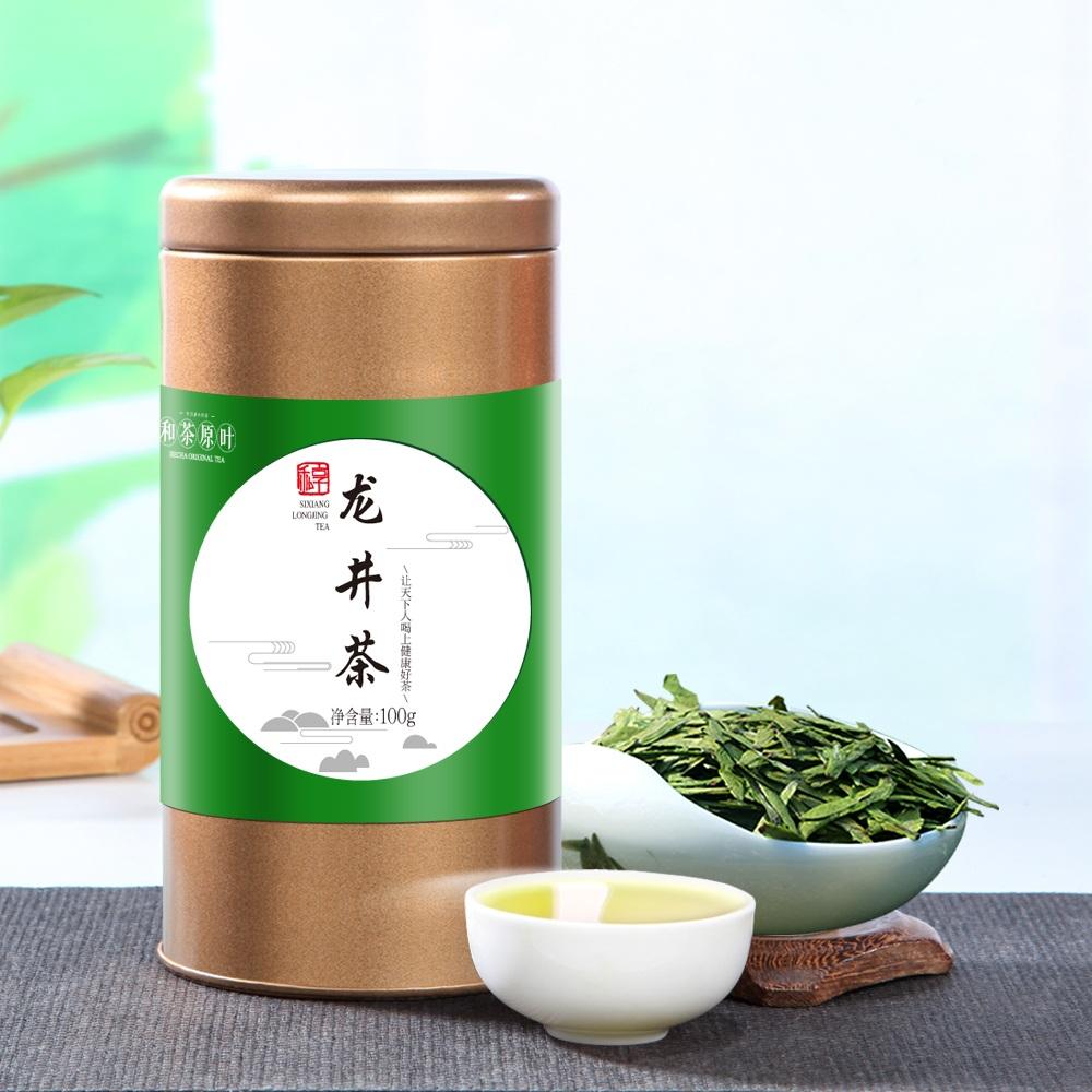 【和茶原叶】私享明前龙井2罐装200g_1