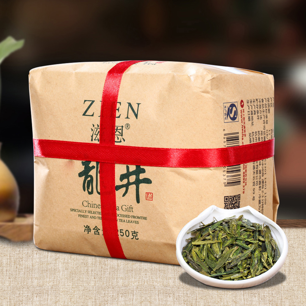 【滋恩】明前龙井牛皮纸包250g_0