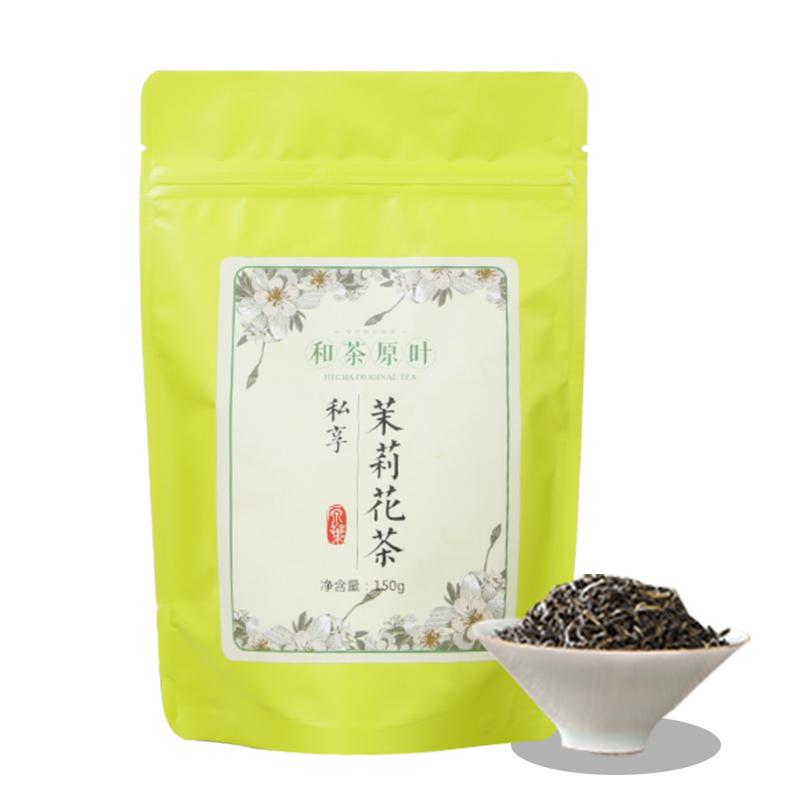 【和茶原葉】私享茉莉花茶袋裝150g_0