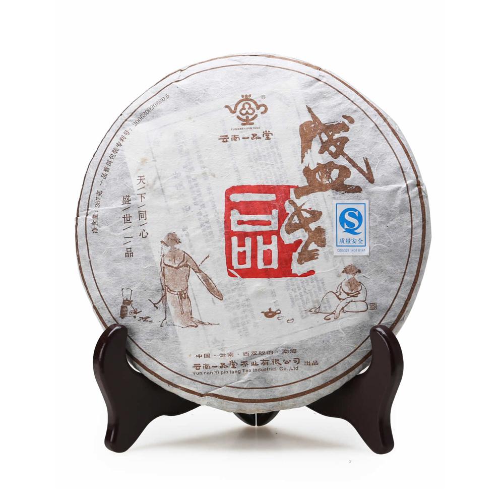 【一品堂】盛世一品357g普洱熟茶(09年)1_1