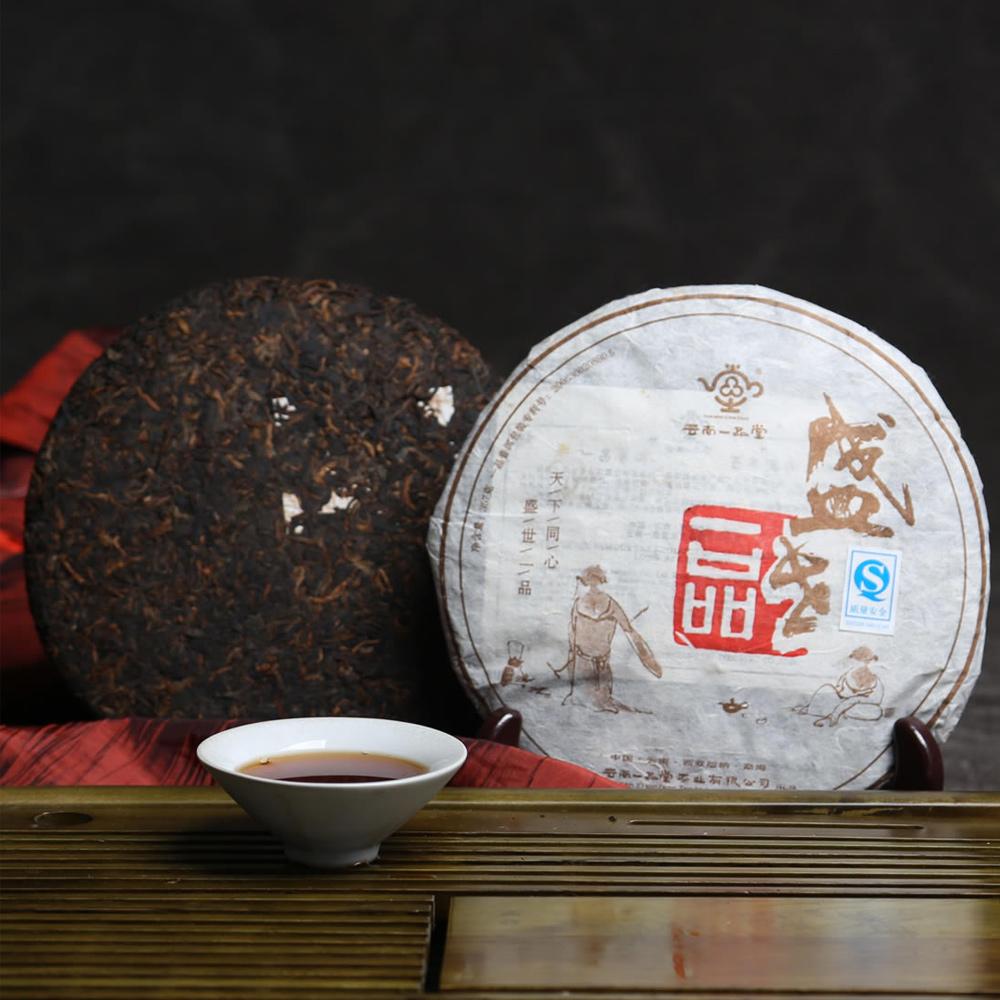 【一品堂】盛世一品357g普洱熟茶(09年)1_0