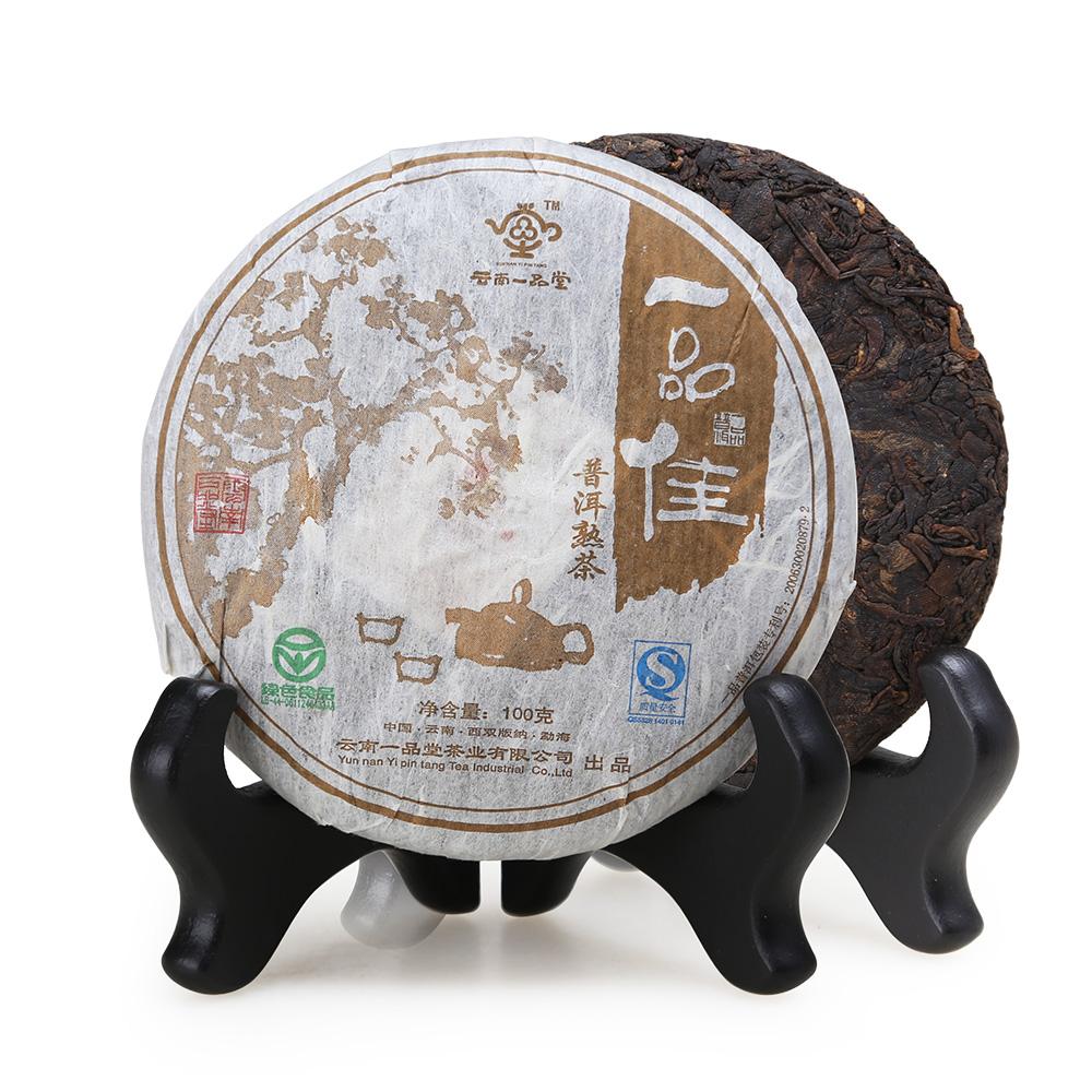 【一品堂】一品佳茶画100g*2普洱熟茶(07年)1_3