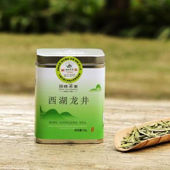 【顶峰】2015新茶 特级明前五星-致远-西湖龙井单罐50g5_4