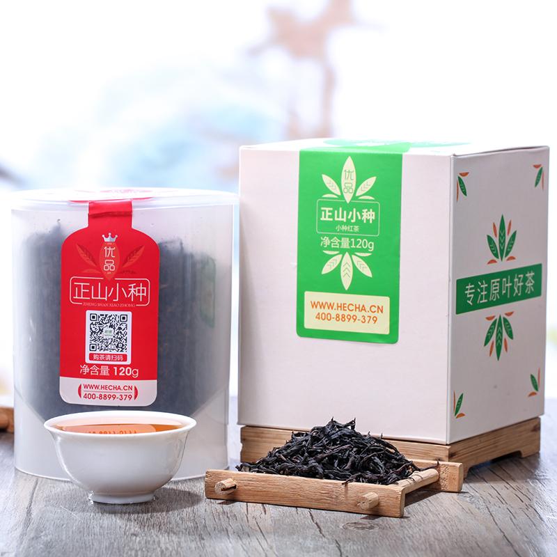 【和茶原葉】一級正山小種罐裝120g(優品)1_0