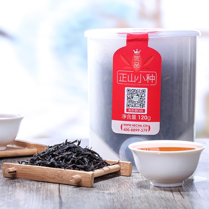 【和茶原葉】一級正山小種罐裝120g(優品)2_1