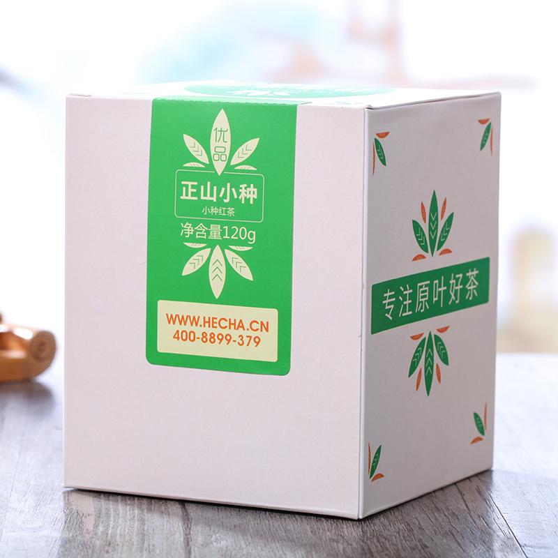 【和茶原葉】一級正山小種罐裝120g(優品)3_2