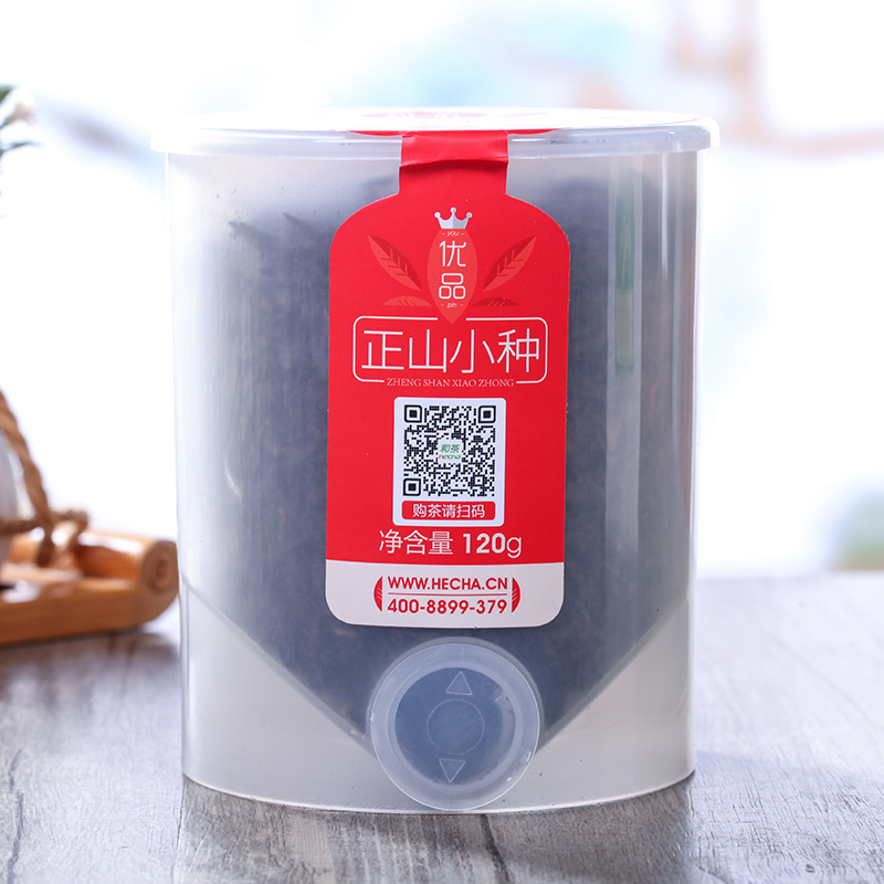 【和茶原葉】一級正山小種罐裝120g(優品)4_3